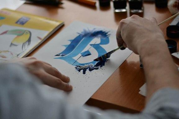 atelier-de-caligrafie_gotic